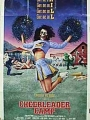 Cheerleader Camp 1988