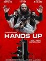 Hands Up 2021