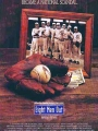 Eight Men Out 1988