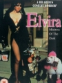 Elvira: Mistress of the Dark 1988
