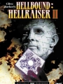 Hellbound: Hellraiser II 1988