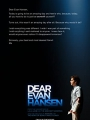 Dear Evan Hansen 2021