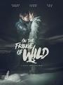 On the Fringe of Wild 2021