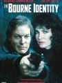 The Bourne Identity 1988