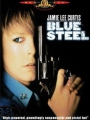 Blue Steel 1989
