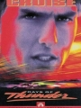 Days of Thunder 1990