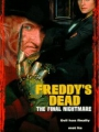 Freddy's Dead: The Final Nightmare 1991