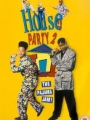 House Party 2 1991