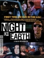 Night on Earth 1991
