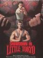 Showdown in Little Tokyo 1991