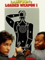Loaded Weapon 1 1993