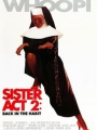 Sister Act 2: Back in the Habit 1993