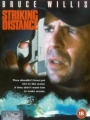 Striking Distance 1993