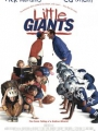 Little Giants 1994