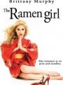 The Ramen Girl 2008