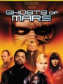 Ghosts of Mars 2001