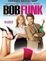 Bob Funk 2009