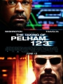 The Taking of Pelham 1 2 3 2009