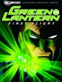Green Lantern: First Flight 2009