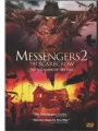 Messengers 2: The Scarecrow 2009