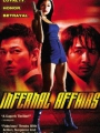 Infernal Affairs 2002