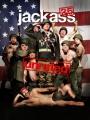 Jackass 2.5 2007