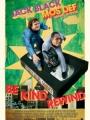 Be Kind Rewind 2008