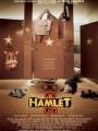 Hamlet 2 2008