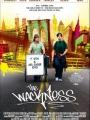 The Wackness 2008