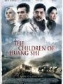 The Children of Huang Shi 2008