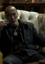 Download all the movies with a Ron Yuan